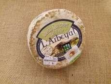 brânză Gamoneu Gamoneu