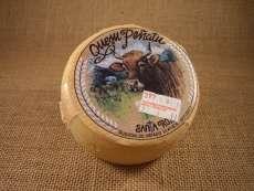 Brânză Peñatu