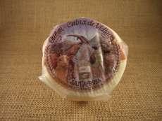 Brânză Vidiago Cabra